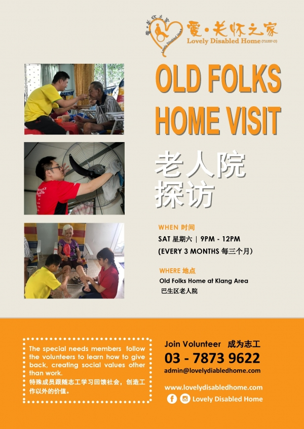 Old Folks Home Visit