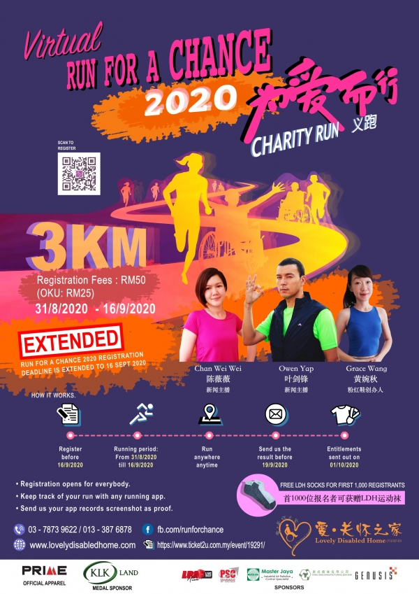 "Virtual Charity ""Run For A Chance 2020"""