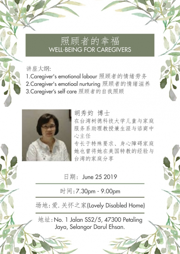 Well-Being For Caregivers