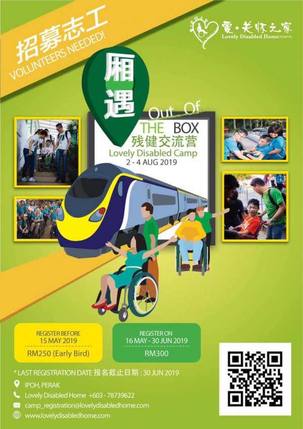 """Out Of The Box"" Lovely Disabled Camp 2019"
