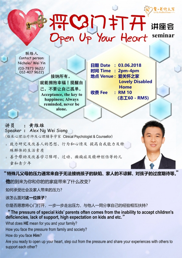 Open Up Your Heart Seminar