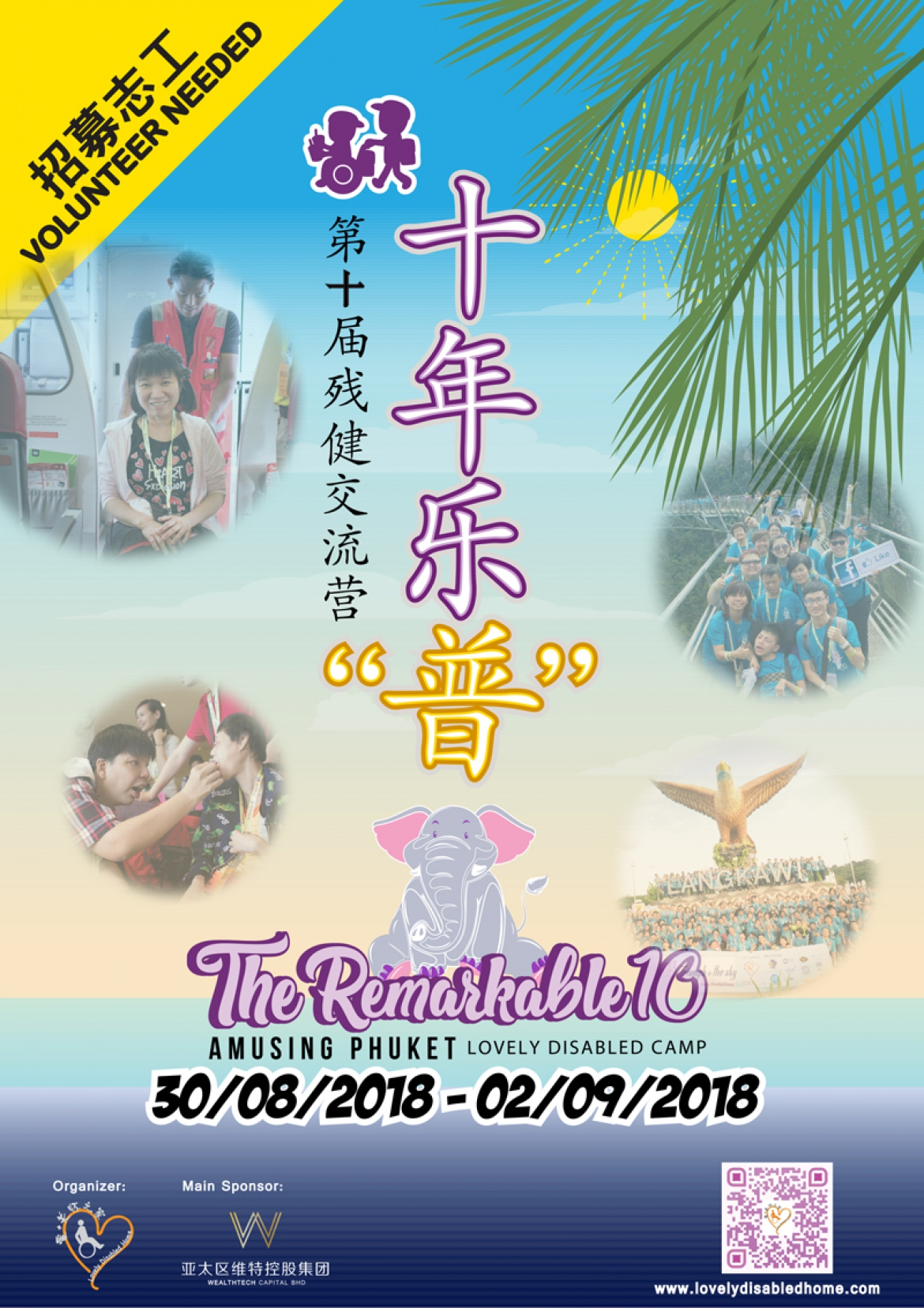 "Lovely Disabled Camp ""The Remarkable 10 – Amusing Phuket"""