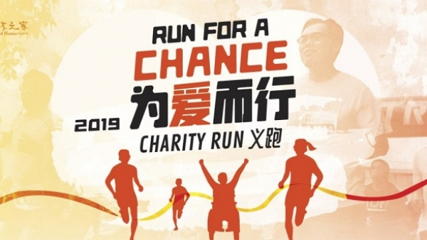 RUN FOR A CHANCE – PRESS RELEASE